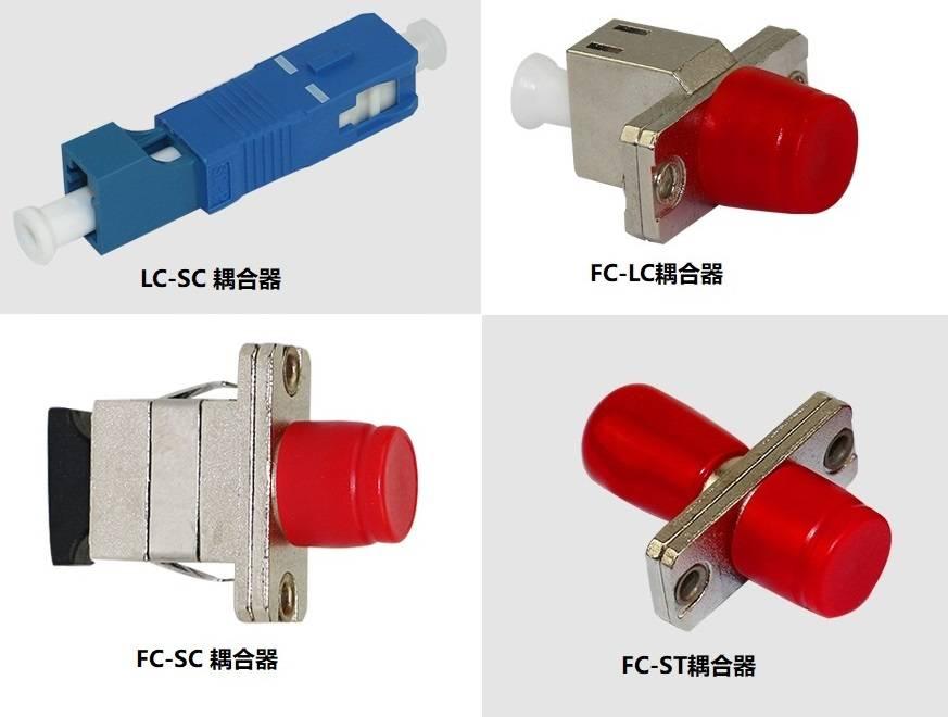 室外光缆的三种常见的敷设方式和要求